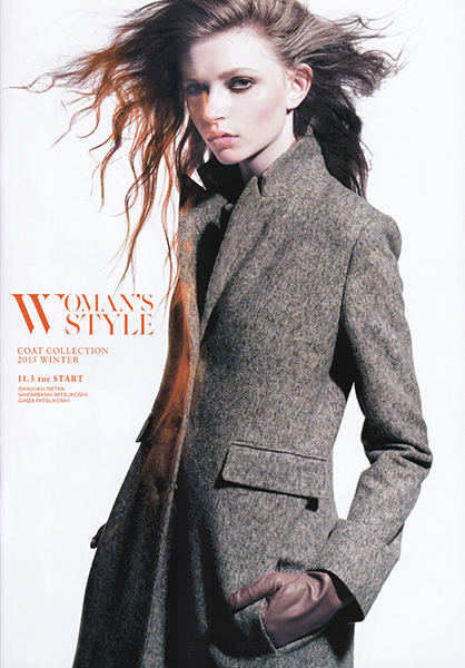 womans_style_cover